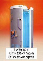 מקלחון שיזוף – TC 4000 / 230 volt